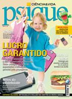 Capa Edição nº 033 - 2008