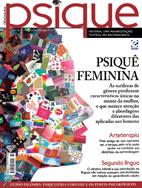 Capa Edição nº 077 - 2012