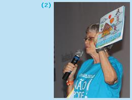 Maria de Salete Silva, coordenadora do programa de Educação do UNICEF no Brasil.